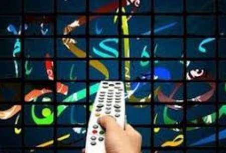 چرادر رمضان خبری از شادی در تلویزیون نیست؟
