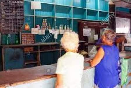 کوبا به سمت سهمیهبندی مواد غذایی رفت