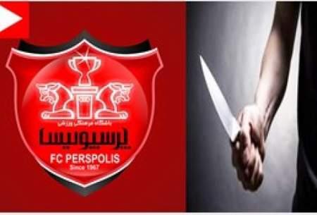 تهدید به مرگ پرسپولیسیها توسط لیدر بوشهری!