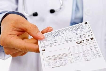 دستورالعمل پرداخت مالیات پزشکان ابلاغ شد