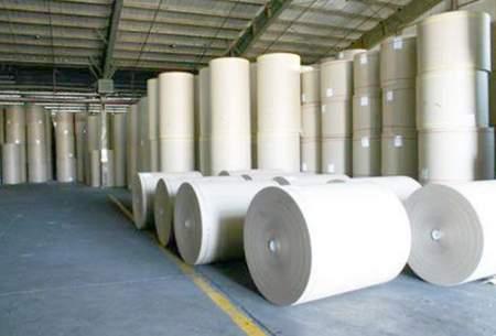 فروش كاغذوارداتی با نرخ آزاد با ارزدولتی برای تولید!