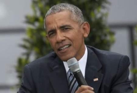افشای تلاش باراك اوباما برای کمک به ایران