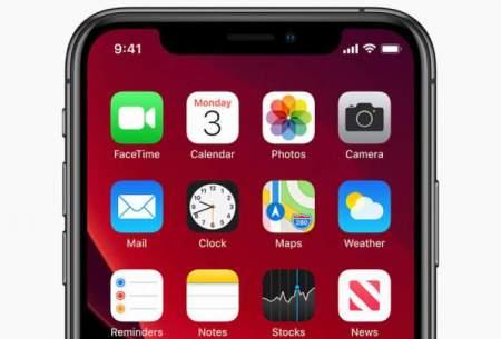 تاکید اپل بر حفظ حریم خصوصی در iOS ۱۳