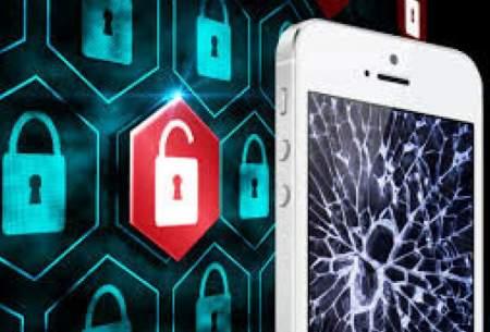 محصولات اپل آسیبپذیر از چیزی که فکر میکنید!