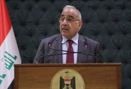ممنوعیت فعالیت گروههای خارجی در خاک عراق
