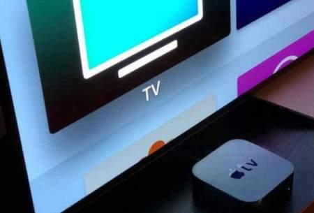 قابلیت جدید در تلویزیونهای اپل