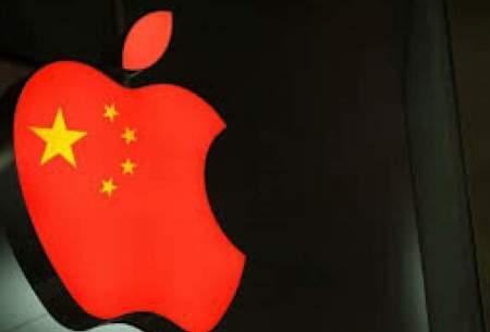سیاستگذاریهای درست، اپل را نجات داد