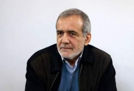 پزشکیان:جنگ روانی علیه وزارت نفت راه انداختهاند