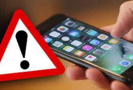 کاربران اپل در دام هکرها نیفتند!