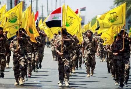 دولت عراق حشد شعبی را در ارتش ادغام كرد