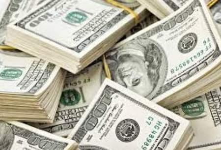 نرخ فروش دلار؛ ۱۲۷۵۰تومان