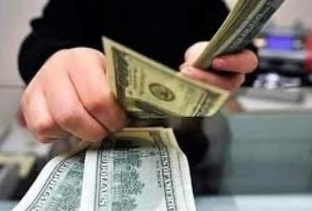 قیمت دلار در بازار جهانی نزولی شد