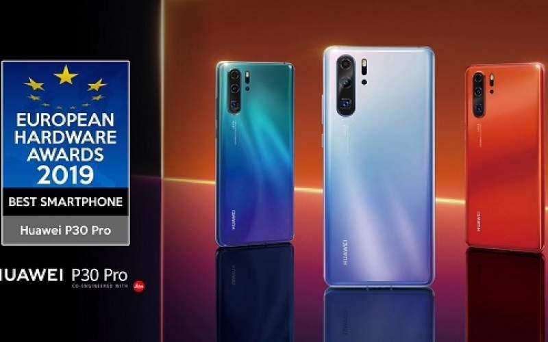 Huawei P30 بهترین گوشی سال شد