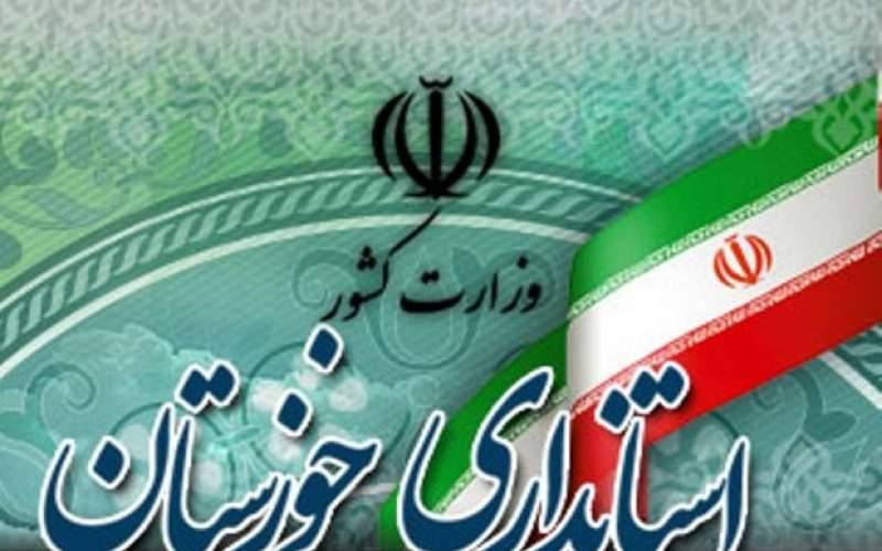 دلیل تعطیلی خوزستان در چهارشنبه هفته آینده