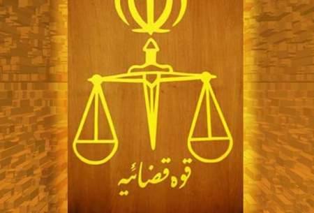 متن کامل دستورالعمل «حفظ کرامت و ارزشهای انسانی در قوه قضاییه»
