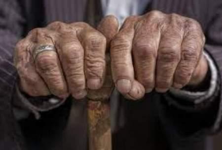 سالمند آزاری،رتبه سوم خشونت خانگی در ایران