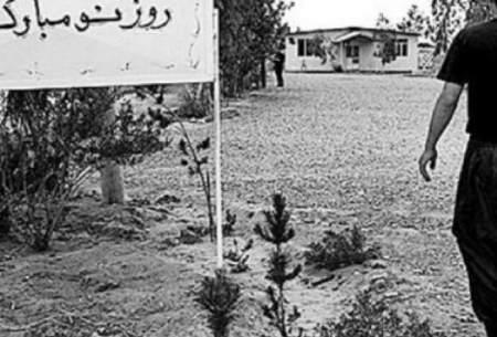 جریمه 900 میلیونی یک کمپ ترک اعتیاد در کرج