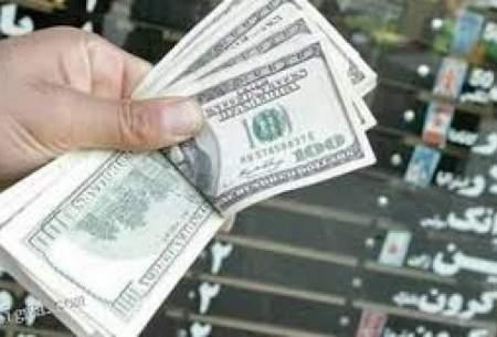 نرخ امروز دلار؛ ۱۲۲۰۰ تومان