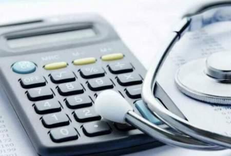 مهلت ثبتنام پزشکان برای استفاده از کارتخوان