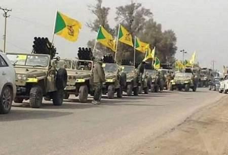 دفاتر حشد الشعبی در سراسر عراق تعطیل شد