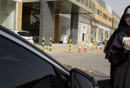 زنان در عربستان به یک آزادی دیگر دست یافتند