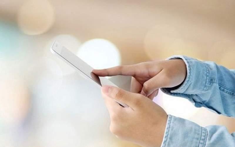 ۱۳۴هزار سیم کارت مزاحمِ پیامکی مسدود شد