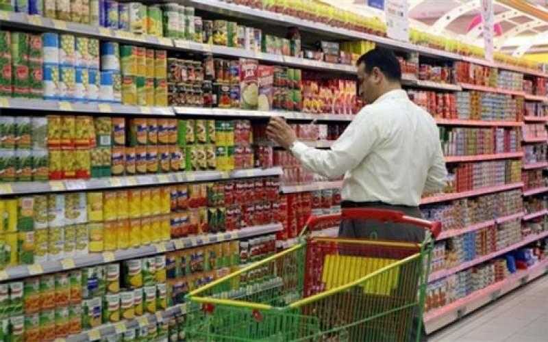 تورم احتمالی مواد غذایی تا پایان سال؛۷۰درصد