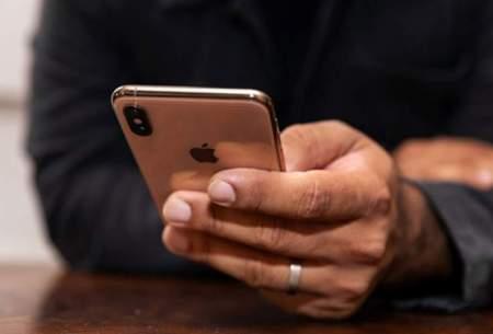 اپل یک آیفون ویژه برای هکرها عرضه خواهد کرد
