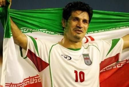 تمجید نشریه ایتالیایی از علی دایی؛ بمبافکن