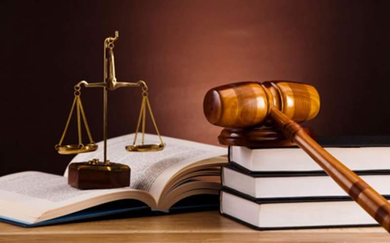 پیشگیری قضایی