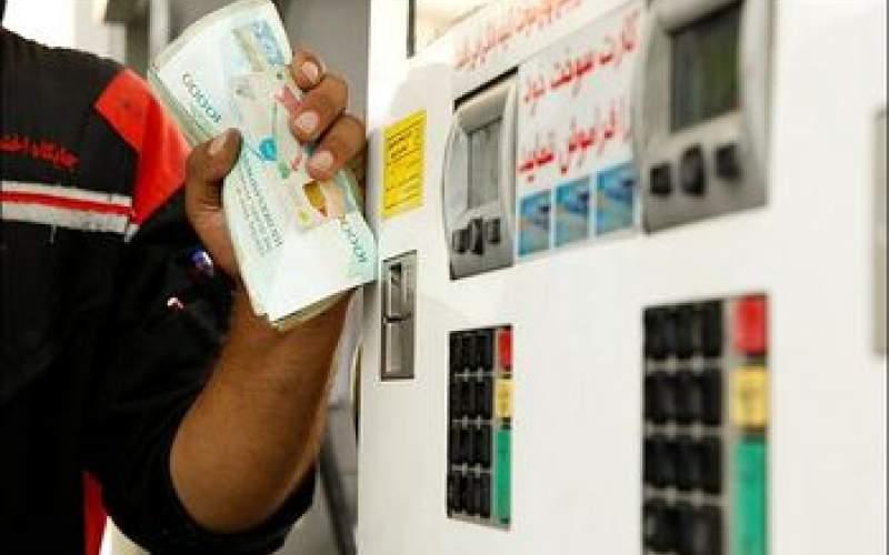 اخبار افزایش نرخ سوخت قابل استناد نیست