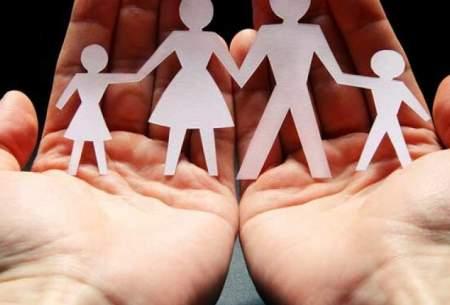تعداد اعضای خانوادههای ایرانی کاهش یافت