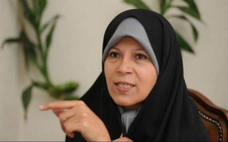 فائزه هاشمی:به انتقادات تندکیهان نگاهی بیندازید!