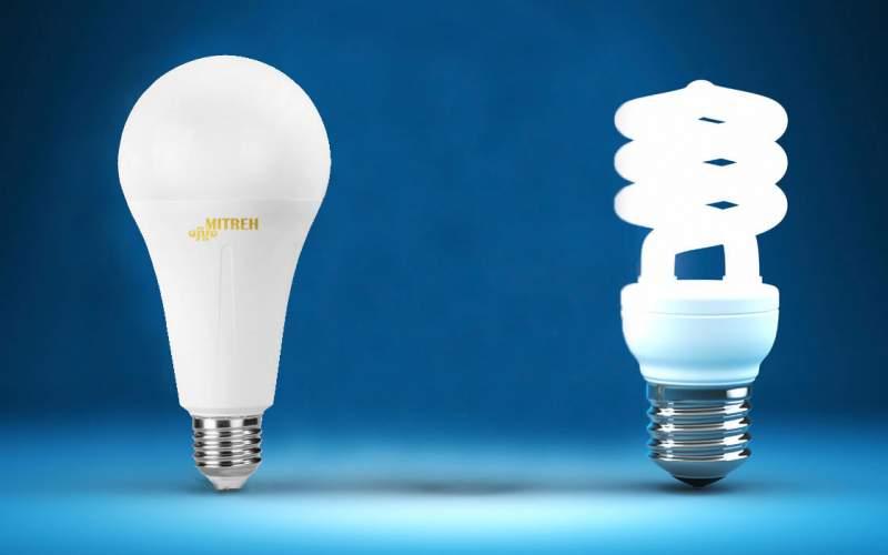 تفاوت مهم لامپ ال ای دی با لامپ کم مصرف