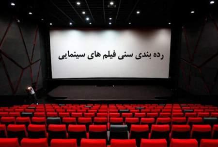 اما و اگرهایی از یک طرح مثبت برای سینما!