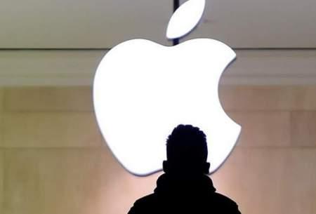 توسعه اپلیکیشن پزشکی توسط شرکت اپل