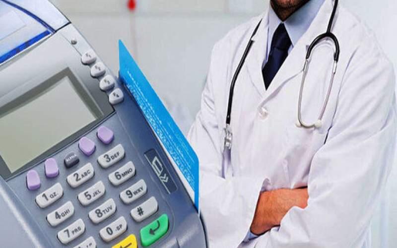 نصب نکردن کارتخوان درمطب پزشکان جرم است