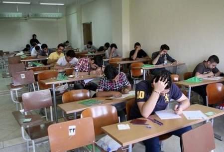 وضعیت سلامت روان دانشآموزان تهران