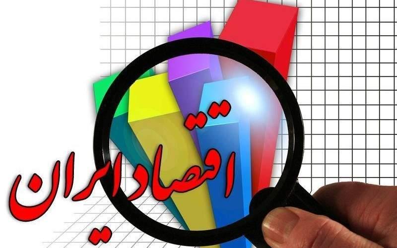 آیا۶۰درصد اقتصاد ایران دست چهار نهاد است؟