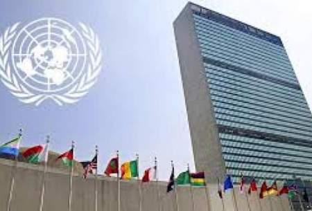 آشنایی با پیشینه و ارکان سازمان ملل متحد