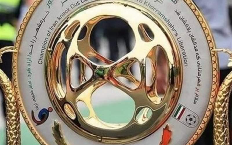 قرعهکشی جام حذفی پنجشنبه برگزار میشود