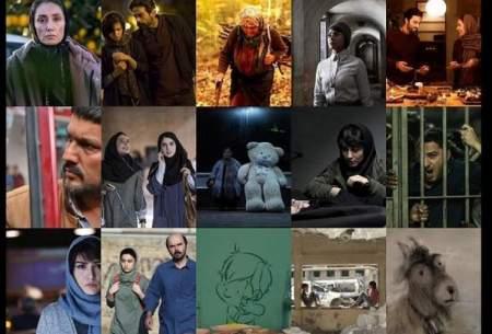 حضورهای جهانی سینمای ایران