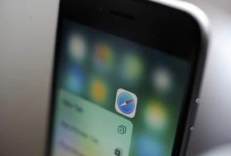 ارسال اطلاعات کاربران توسط اپل درست یا غلط ؟