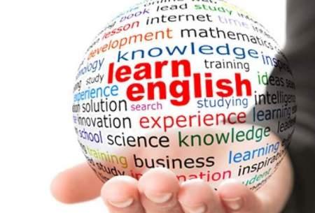 طرح رفع انحصار از آموزش زبان انگلیسی!