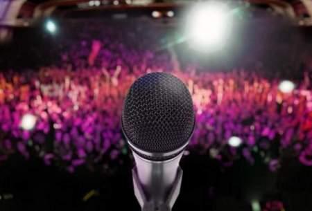 قانونی که مجوز کنسرتها را باطل میکند!