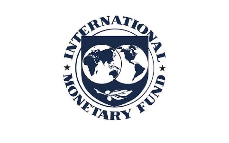 پیشبینی صندوق بینالمللی پول از اقتصاد ایران