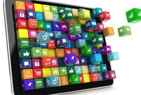 کاربران، محصولات اپل را آپدیت کنند