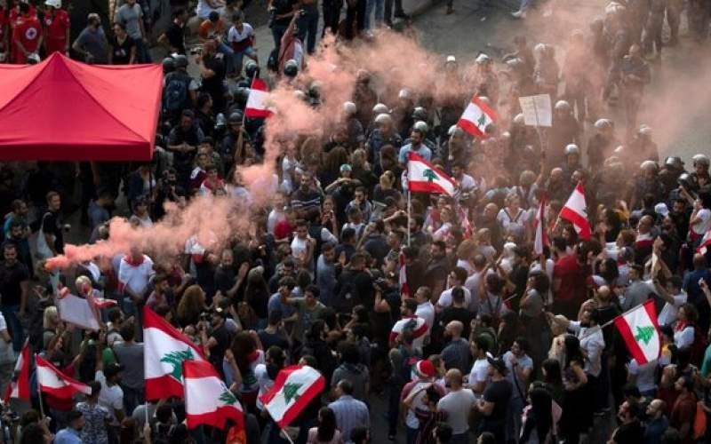 لبنان؛ فراخوان جدید برای برگزاری تظاهرات