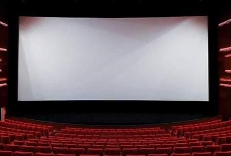 ساعت کار سینماهای کشور در چهارشنبه