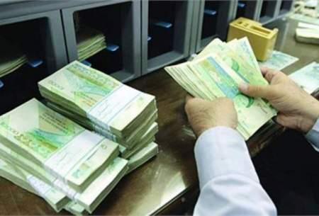 پرداخت «وام» به بازنشستگان نیروهای مسلح